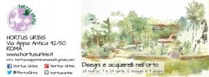 acquerelli-2018-piu-9-giugno-03-wit